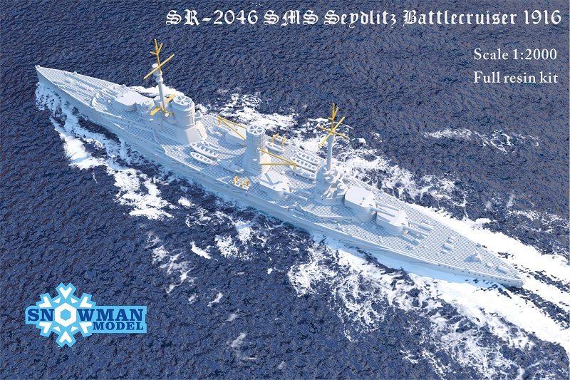 1/2000 ドイツ帝国海軍 巡洋戦艦ザイドリッツ