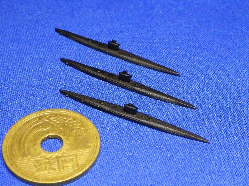 1/2000 潜高型潜水艦(伊-201型潜水艦)(3隻セット)