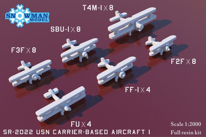 1/2000 アメリカ海軍艦載機セットI
