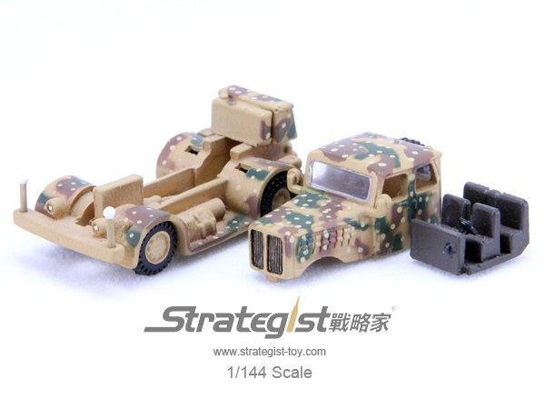 1/144 ハノマーグ SS100重トラクター(迷彩)