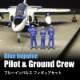 1/144 BlueImpulse パイロットフィギュアセット