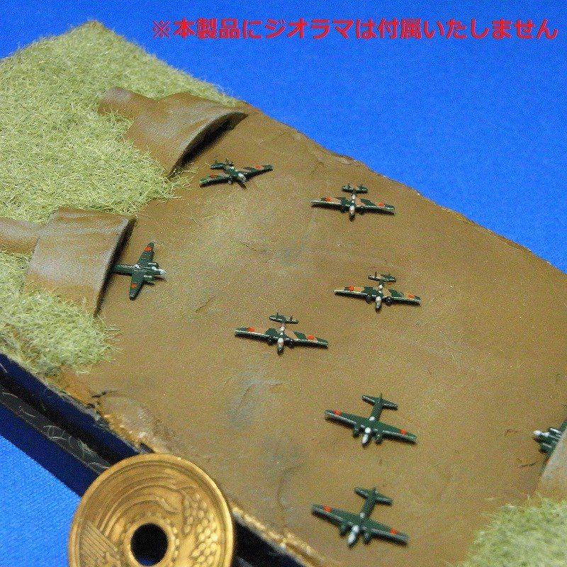 1/2000 日本海軍基地航空隊セット1