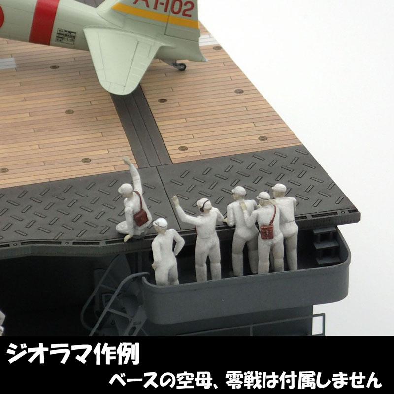 1/72 IJN飛行甲板兵員セット
