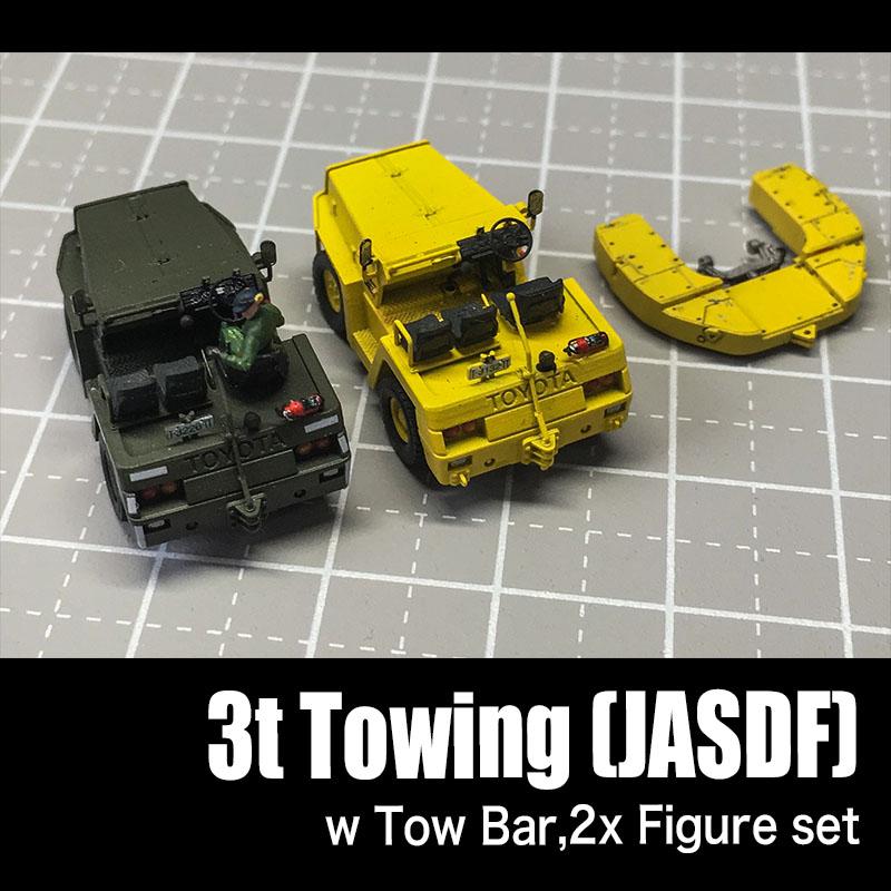 1/144 航空自衛隊 3t牽引車set フィギュア2体付き