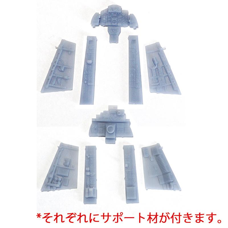 1/72 F-4EJファントム2 コクピット