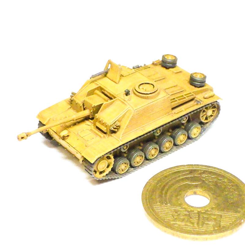 1/144 III号突撃砲G型(初期型)