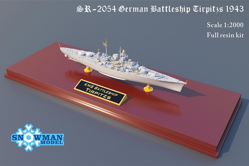 1/2000 ドイツ海軍 戦艦ティルピッツ(1943年時)