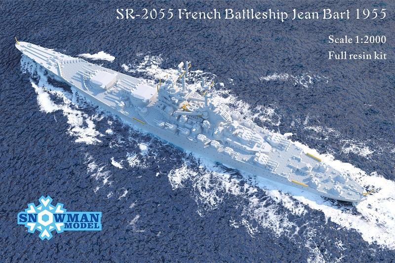 1/2000 フランス海軍 戦艦ジャン・バール(1955年時)