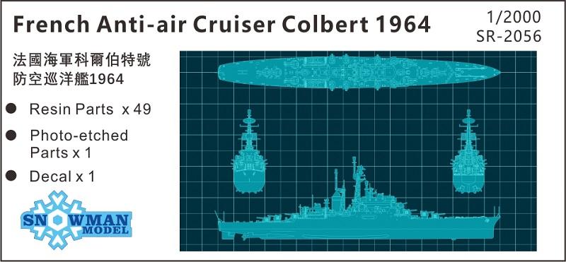 1/2000 フランス海軍 防空巡洋艦コルベール(1964年時)