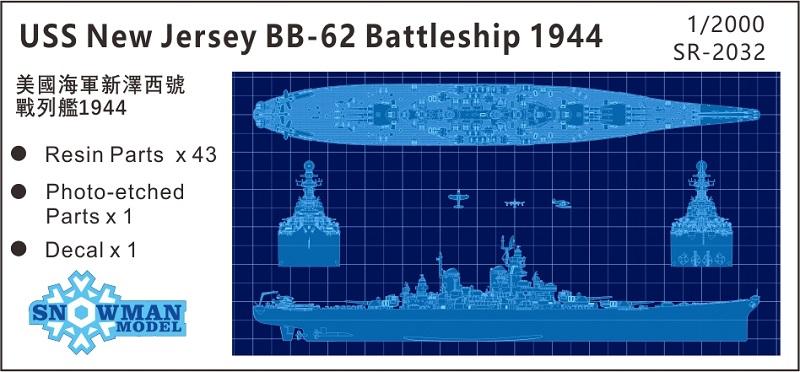 1/2000 アメリカ海軍 BB-62 戦艦ニュージャージー(1944年時)