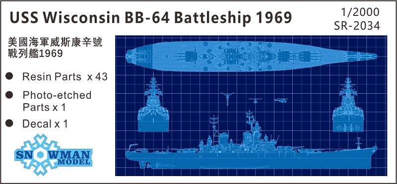1/2000 アメリカ海軍 BB-64 戦艦ウィスコンシン(1969年時)