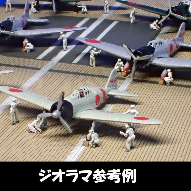1/350 IJN航空機整備兵01