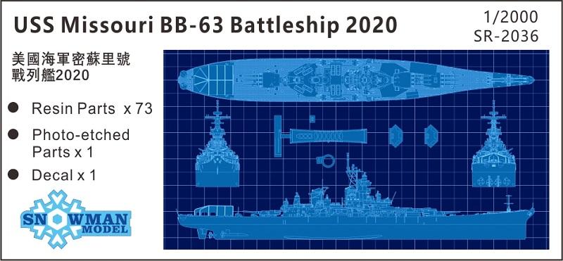 1/2000 アメリカ海軍 BB-63 戦艦ミズーリ(2020年時)