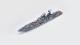 1/2000 ソビエト/ロシア海軍 ウダロイ級駆逐艦