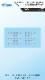 1/2000スケール米海軍艦艇用艦番号デカール