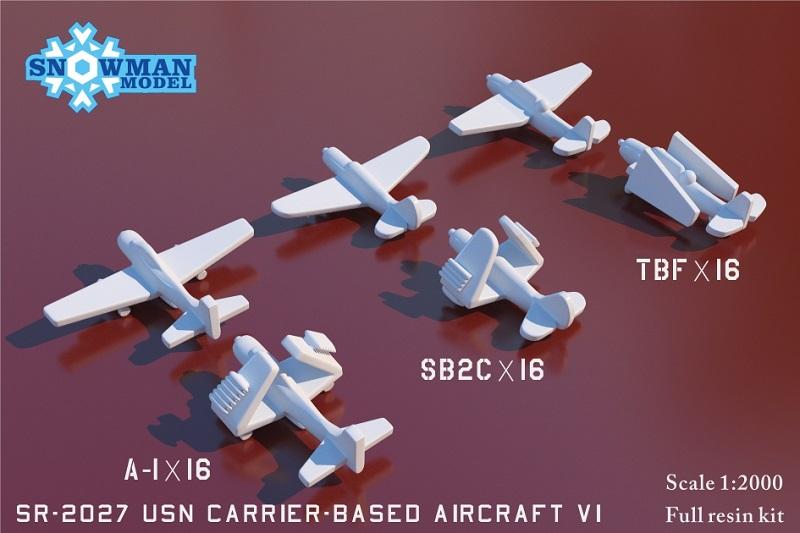 1/2000 アメリカ海軍艦載機セットVI