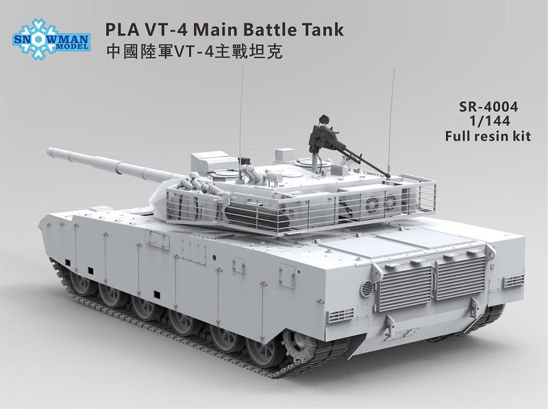 1/144 VT-4 主力戦車