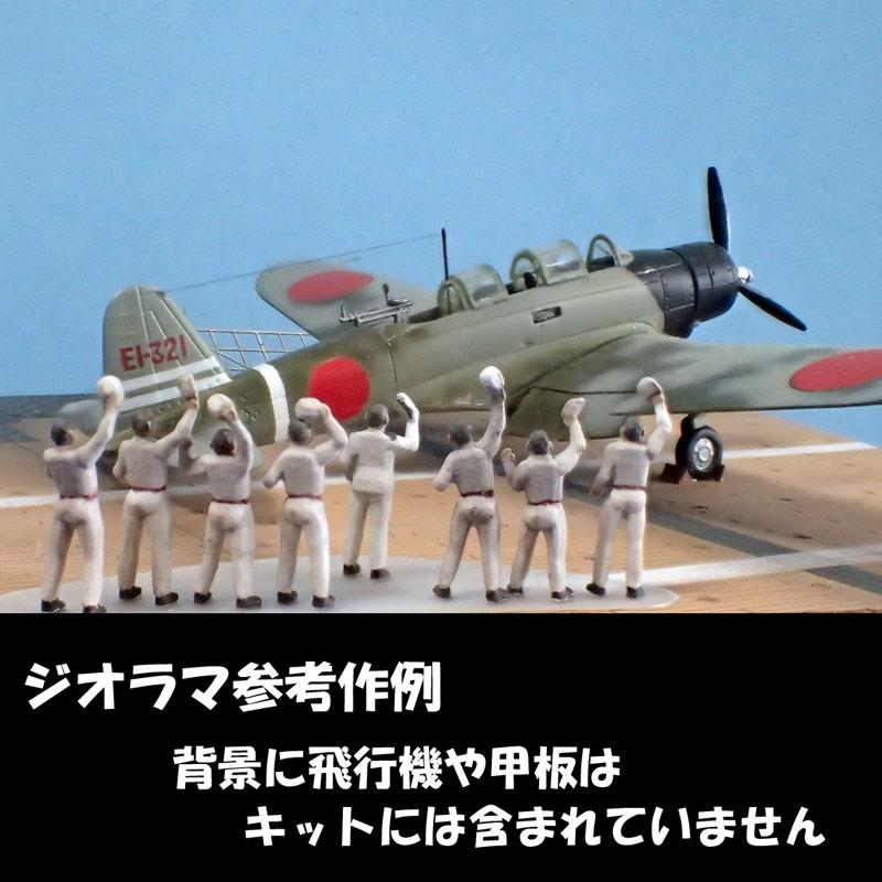 1/144 IJN航空機整備兵03