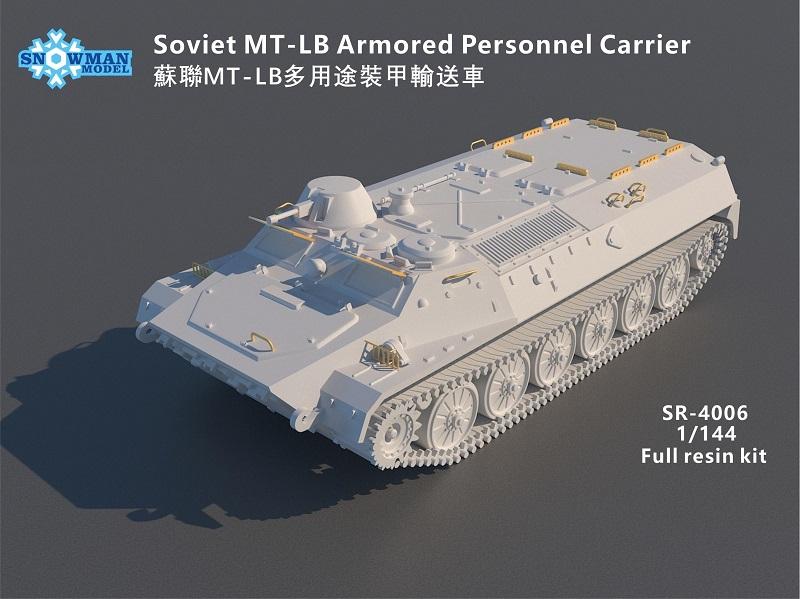 1/144 MT-LB 汎用軽装甲牽引車