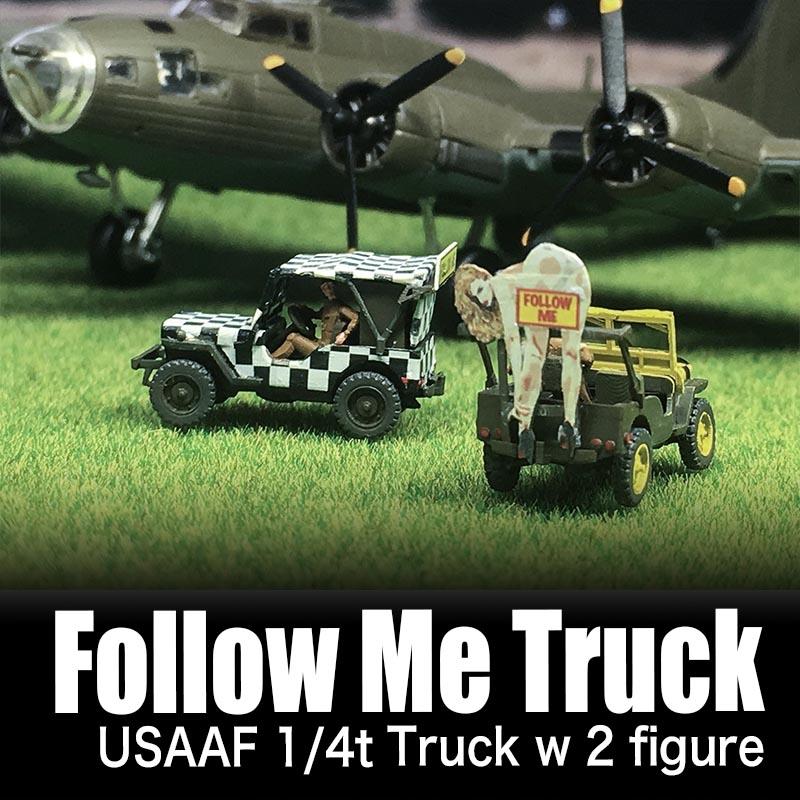 1/144 USAAF 1/4t トラック フォローミー