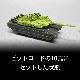 1/144 陸自10式戦車 砲塔ディテールセット