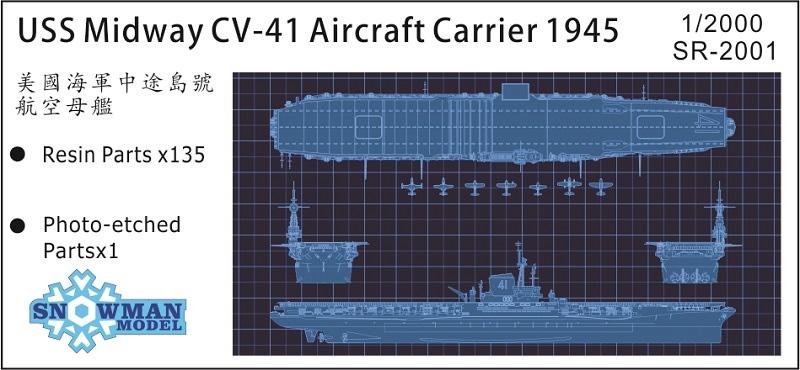 1/2000 アメリカ海軍 CVB-41 航空母艦ミッドウェイ