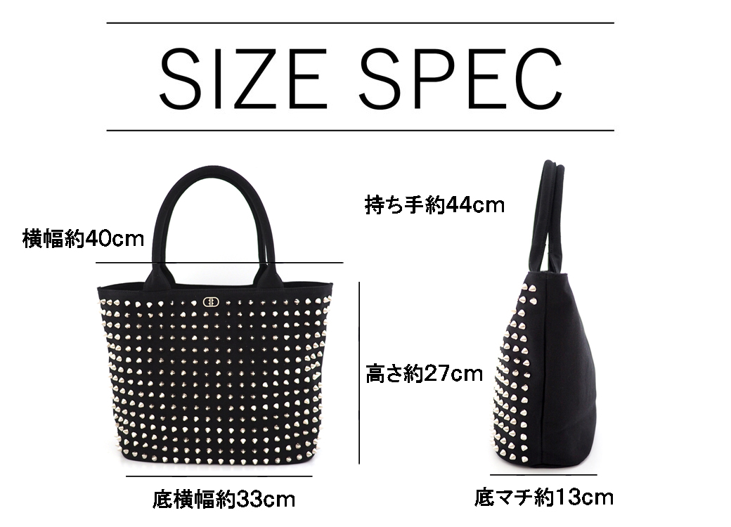 『ライトウェイト モデル』 スタッズトートバッグ 【Mサイズ】 BLACK×SILVER とげとげスタッズ
