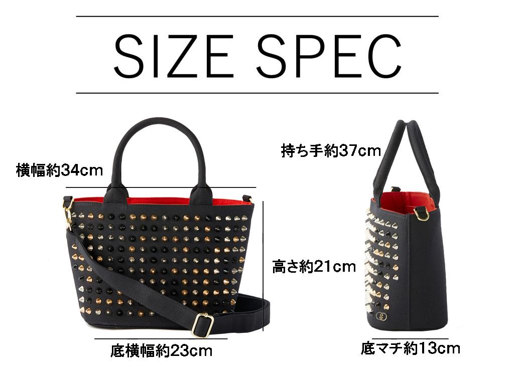 『スタンダード モデル』 スタッズトートバッグ 【Sサイズ】 BLACK×MIX とげとげスタッズ