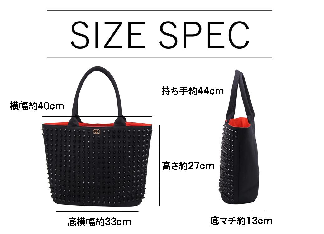 『ライトウェイト モデル』 スタッズトートバッグ 【Mサイズ】 BLACK×BLACK とげとげスタッズ