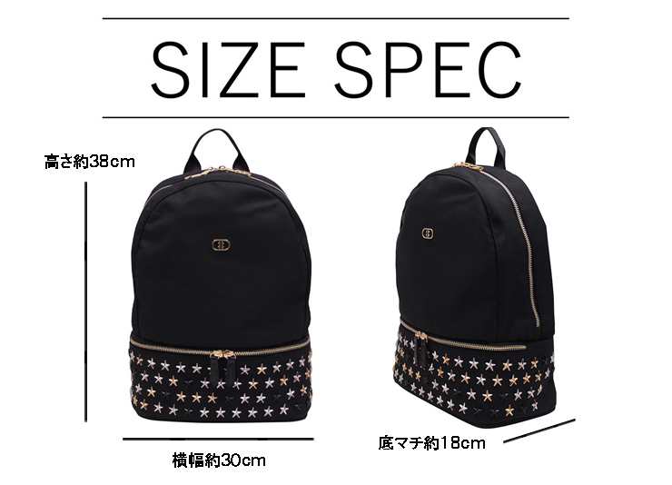 『スタンダード モデル』 スタッズバックパック 【Mサイズ】 BLACK×MIX 星スタッズ