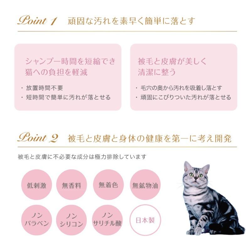 Noble Chaton スーパークレンジングクリーム 195g 全犬猫用 ペット用品 トリミング用品
