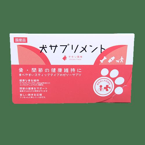 犬サプリメント【おためし6本入りパック】 骨・関節の健康維持に(チキン風味)