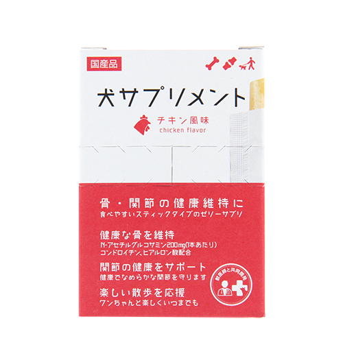 犬サプリメント【お徳用30本入りパック】 骨・関節の健康維持に(チキン風味)