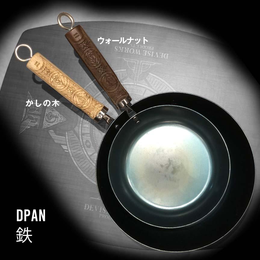 DPAN 鉄
