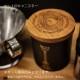 コーヒー三種の神器セット