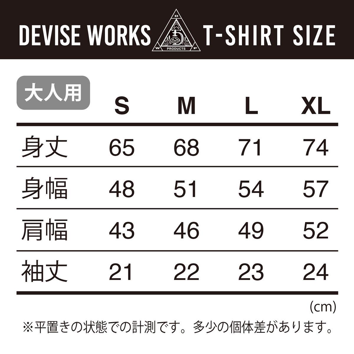 Tシャツ D.W.P.M. ブラック