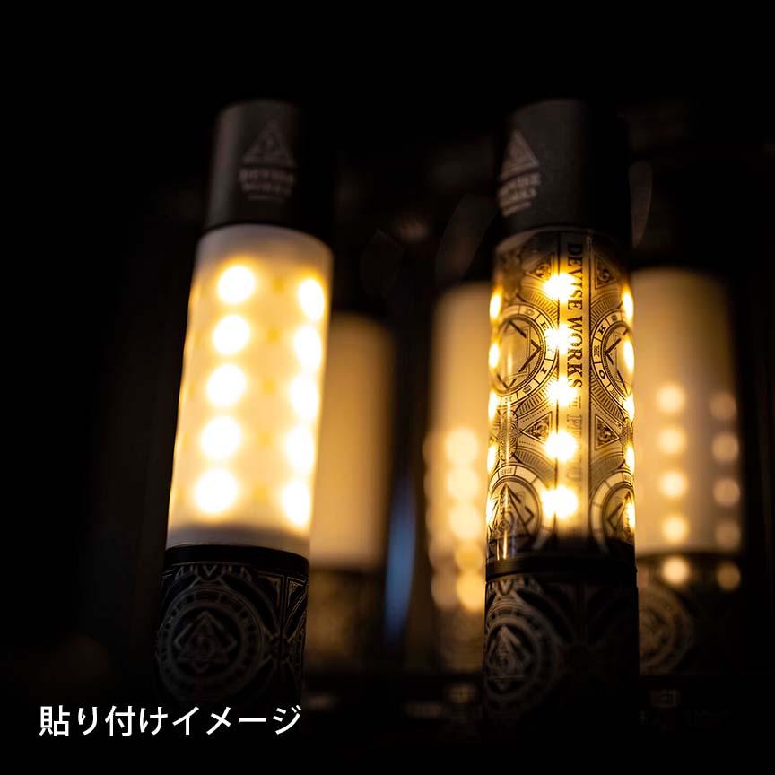 SUKEステッカー MINIMA LIGHT専用