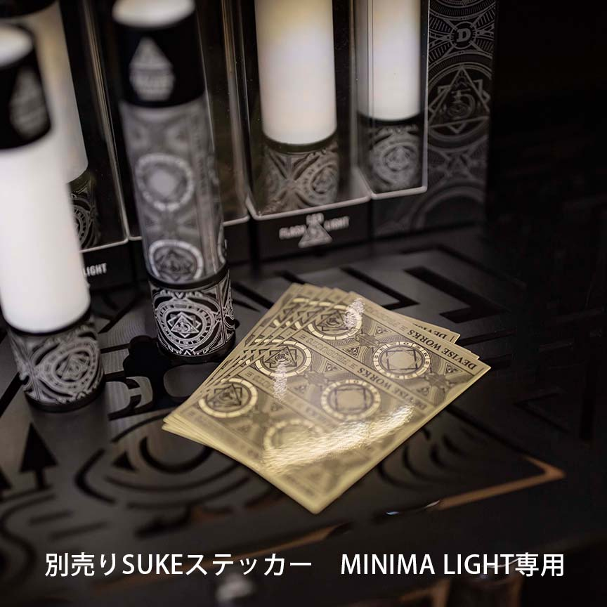 DEVISE別注 MINIMA LIGHT