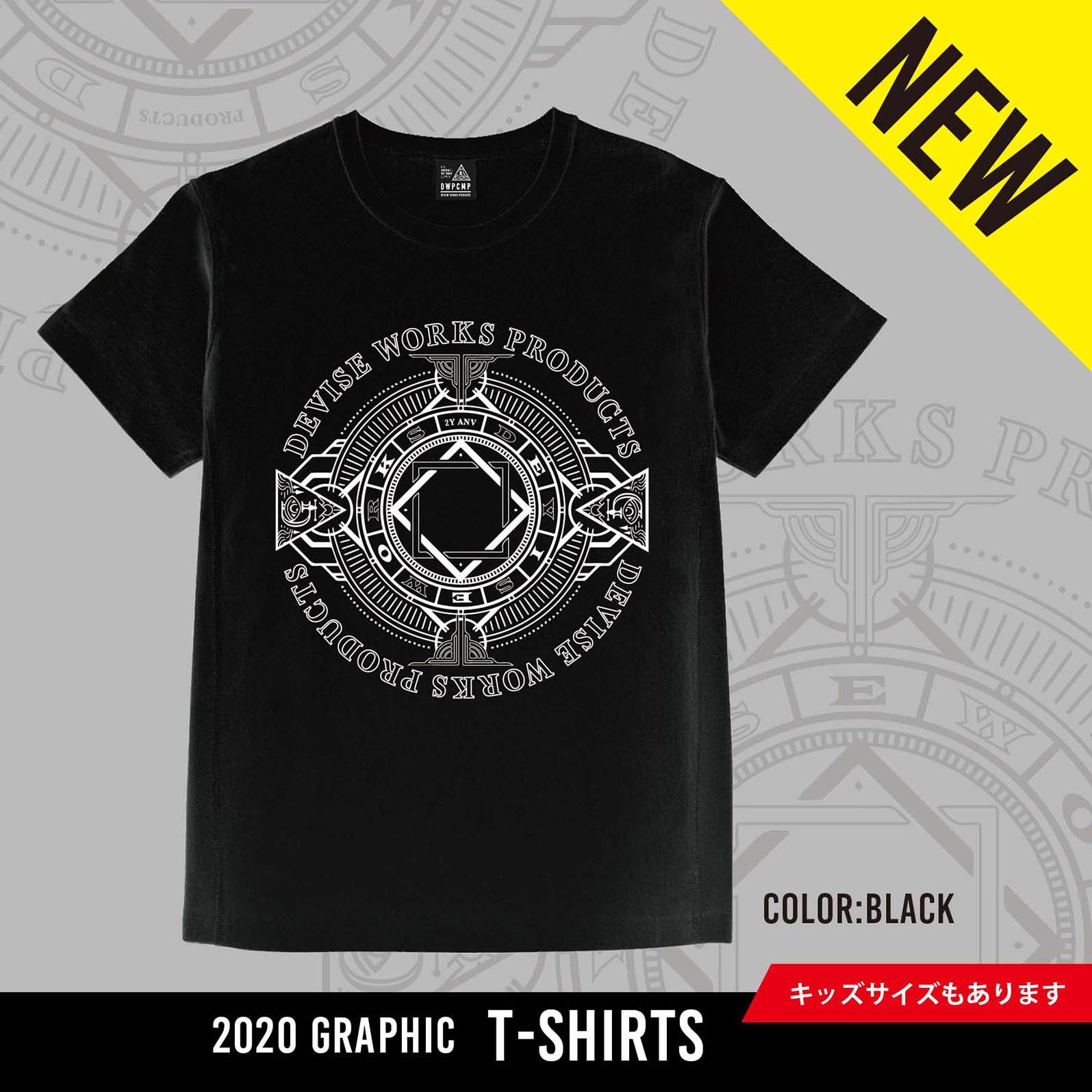 2020 GRAPHIC T-SHIRTS [大人用] ブラック