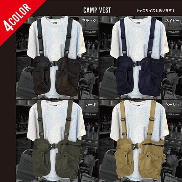 NEW CAMP VEST(子供サイズ)
