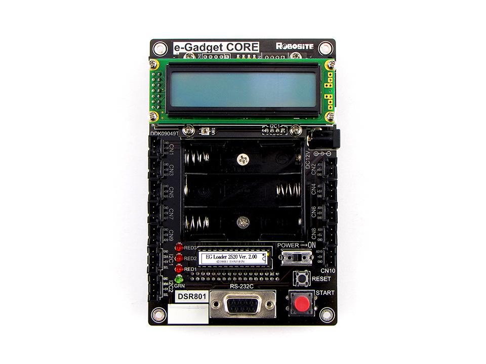 ロボットCPU基板 e-Gadget Core