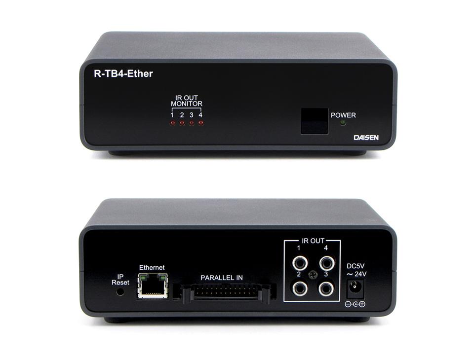 [Ethernet対応] 学習リモコンユニット