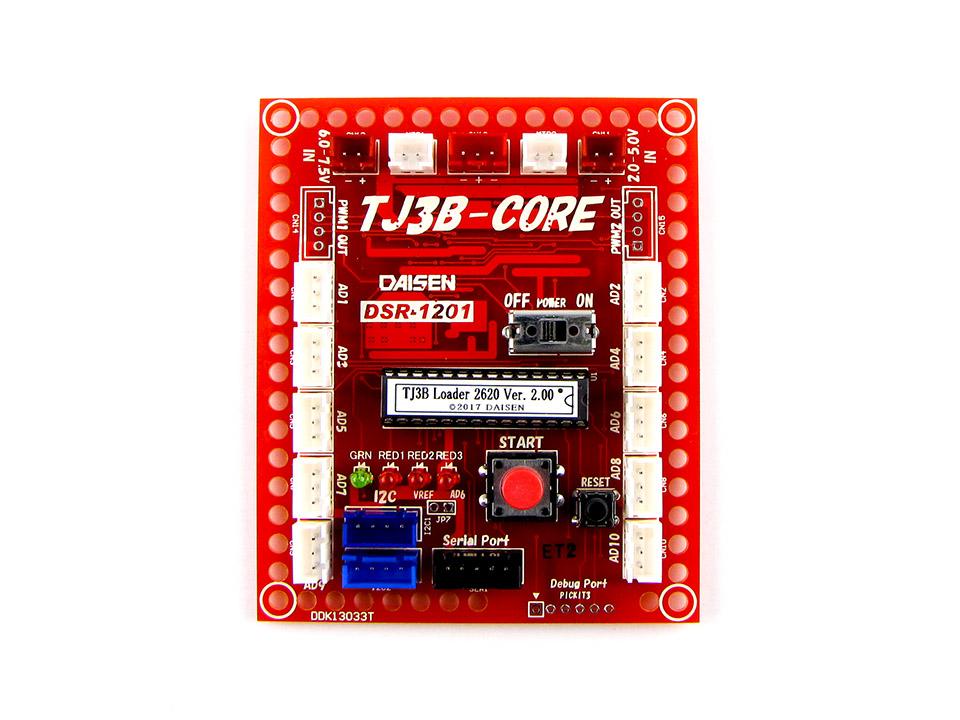 ロボットCPU基板 TJ3B-Core