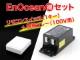 EnOceanセット リモコンスイッチ(1キー) + 無線リレー(100V用)