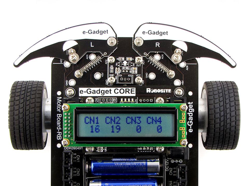 ロボットプログラミングキット e-Gadget-RB