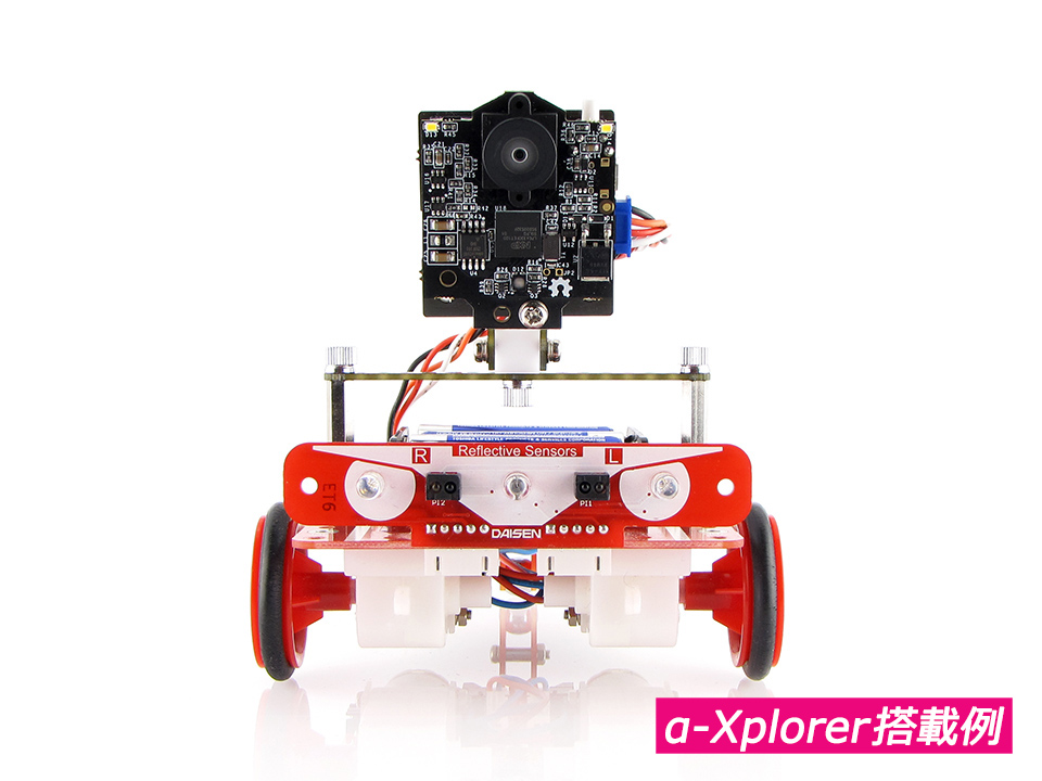PIXY2 CMUcam5イメージセンサー