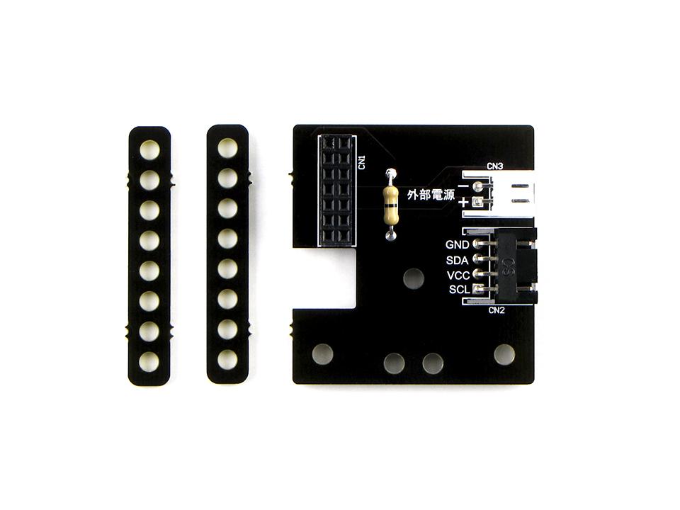 PIXY2 変換アダプターボード