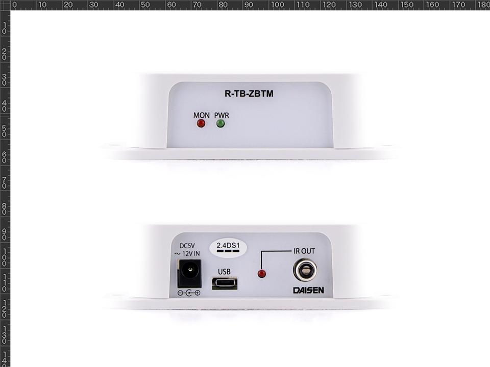 赤外線出力2.4GHz帯受信機