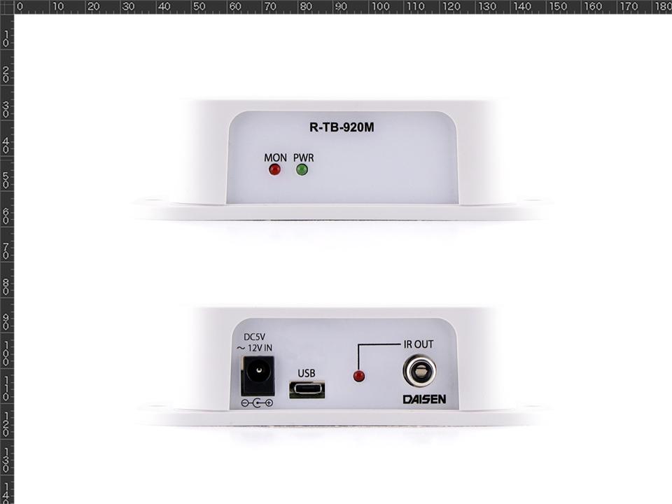 赤外線出力920MHz帯受信機