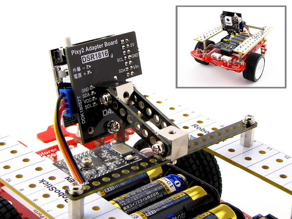 RoboStick ミニ 2枚セット